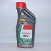 Castrol GTX 10w40  пол/син 1L