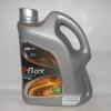 G-Energy G-Box 75w90 GL-4 pol-sin 4L