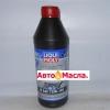 Liqui Moly GL-5 тран 75w140 sint  1L