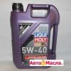 Liqui Moly High Test 5w40 sintetika 5L