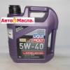Liqui Moly High Test 5w40 sintetika 4L