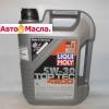 Liqui Moly 4200 5w30 sintetika 5L