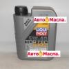 Liqui Moly 4100 5w40 sintetika 1L
