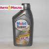 Mobil 3000 Super  5w30 sint 1L