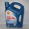 Shell HX-7 10w40 polu-sintet диз4L