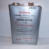 Tayota CVT Fluid TC variator 4L