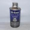 Очиститель анти нагар диз HG-3436